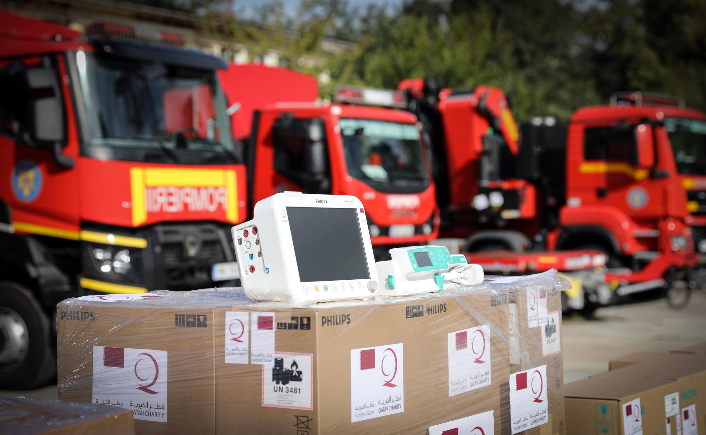 qatar donație